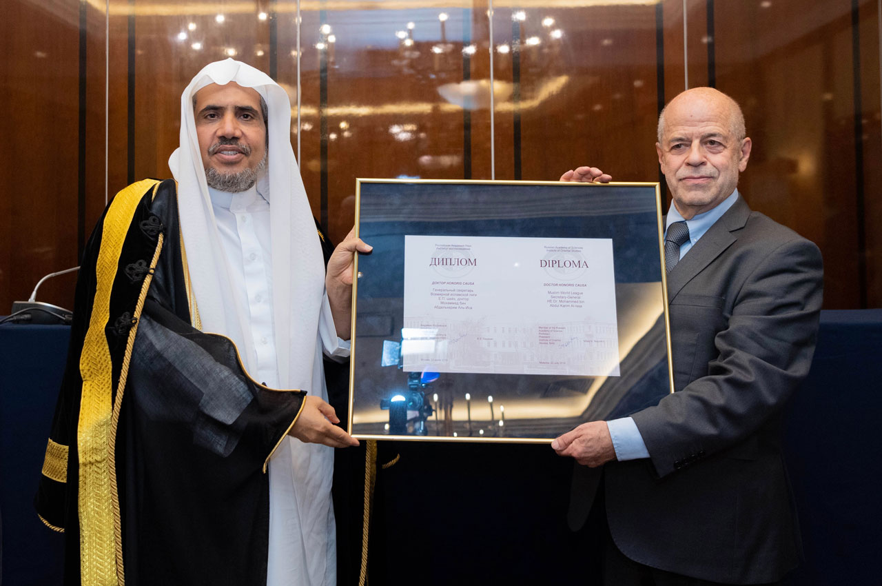 E.P. Sheikh, Dr. Mohammad bin Abdelkarim al-Isa, General Secretary of World Islamic League, was conferred the degree of Honorary Doctor of Institute of Oriental Studies by Academic Council of Institute