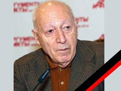 Баграт Гарегинович Сейранян (1930-2021)