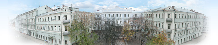 The Institute of Oriental Studies of the Russian Academy of Sciences